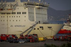 Φωτιά στο «Ελευθέριος Βενιζέλος»: «Η κατάσταση βρίσκεται σε απόλυτο έλεγχο»
