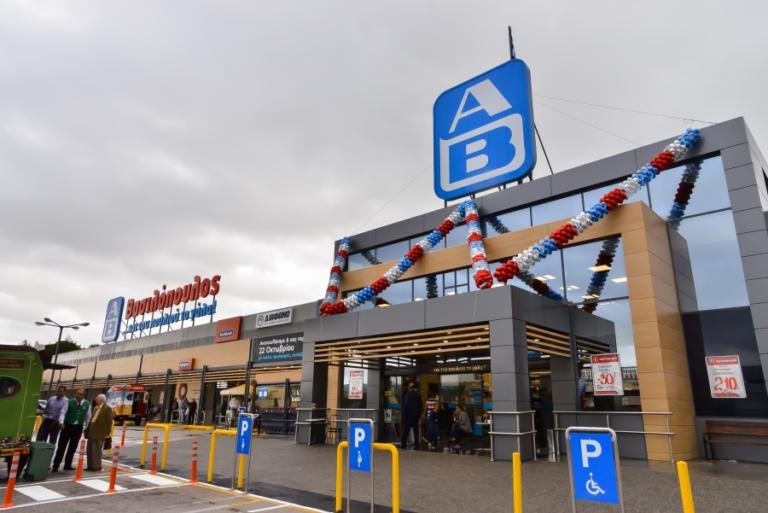 ΑΒ Βασιλόπουλος: Η ισχυρή πολυεθνική δύναμη στο χώρο των σούπερ μάρκετ