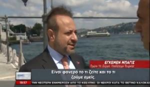Μπαγίς: Μήνυμα ειρήνης η απελευθέρωση των Ελλήνων στρατιωτικών – Video