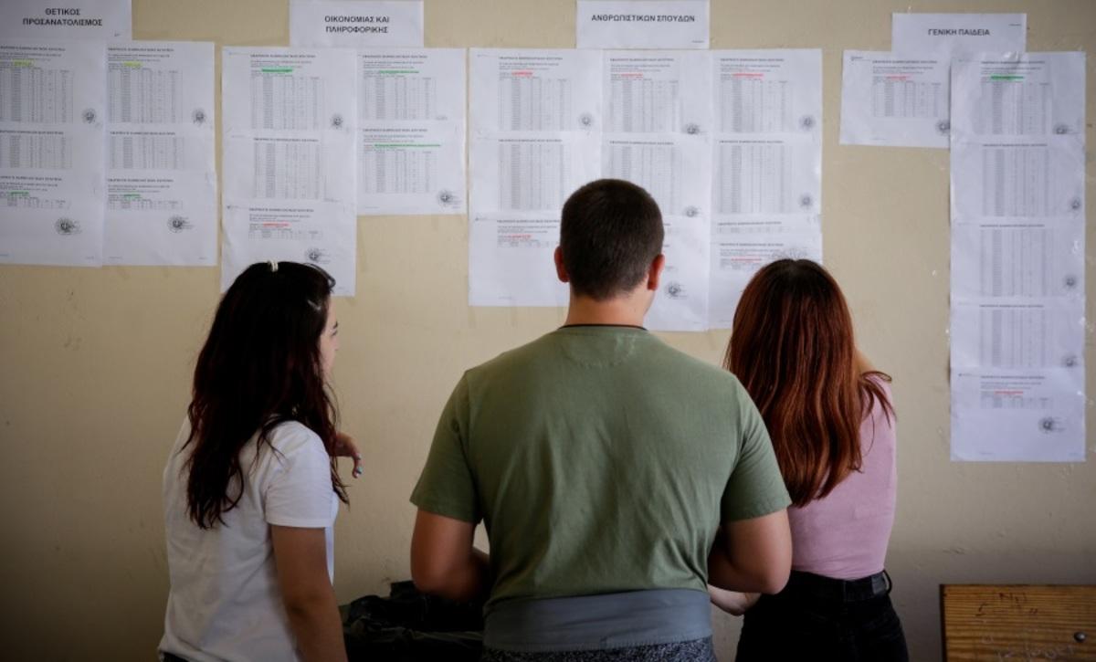Αγωνία τέλος! Ανακοινώθηκαν οι βάσεις των Πανελληνίων - Όλα τα αποτελέσματα για όλες τις σχολές