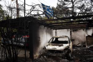 Ίλιγγος! «36 εκατομμύρια ευρώ οι αποζημιώσεις από τις φονικές φωτιές»