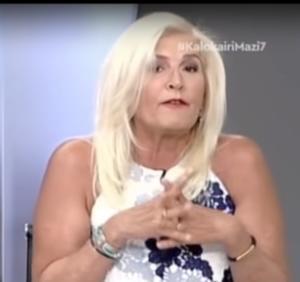 Ελένη Αυλωνίτου: Συγγνώμη για την… π@@@ιά! – video