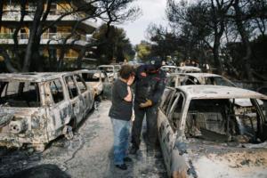 Χρηματική ενίσχυση 1.200 ευρώ στους πυρόπληκτους για τηλεφωνήματα και ίντερνετ