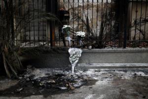 Μαρτυρία – ντοκουμέντο: Στην σύσκεψη με Τσίπρα ήξεραν για νεκρό στη φονική πυρκαγιά – video