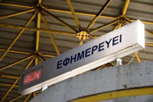 Καταδικάστηκε γιατρός για… φακελάκι – Τέθηκε σε αργία