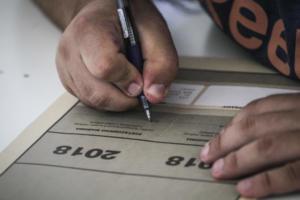 Βάσεις 2018: Πώς και πότε θα γίνουν οι εγγραφές των πρωτοετών φοιτητών!