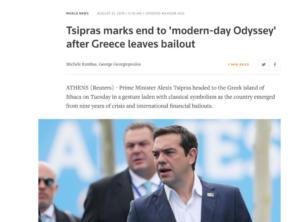 Σε όλο τον κόσμο το διάγγελμα Τσίπρα – Πως το είδαν τα διεθνή ΜΜΕ