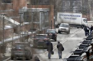 Ρωσίδα κατάσκοπος εργαζόταν χρόνια στην αμερικανική πρεσβεία στη Μόσχα
