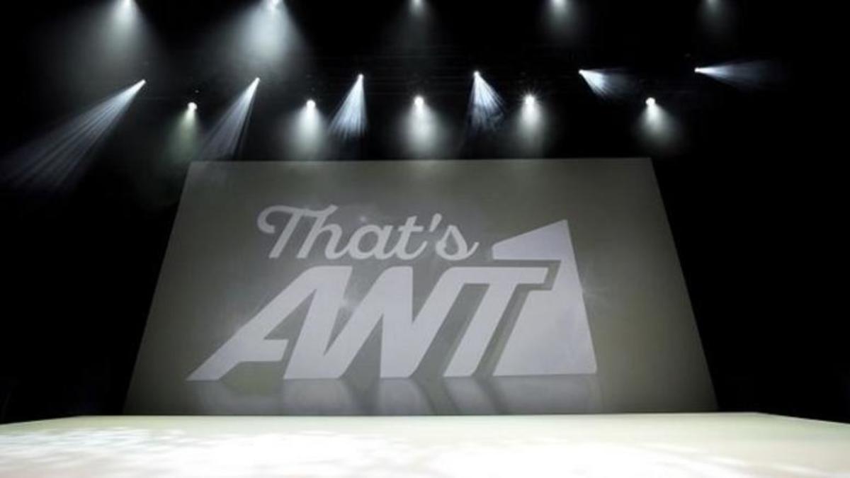 Χωρίς δελτίο ειδήσεων και σήμερα ο ANT1 – Νέα στάση εργασίας για τις απολύσεις των τεχνικών | Newsit.gr