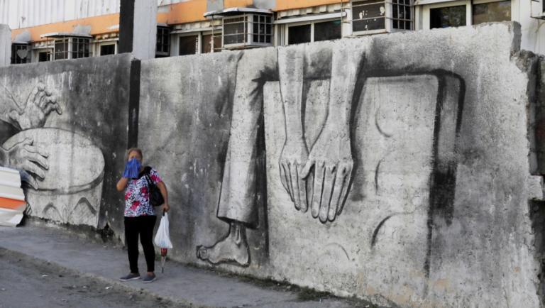 Ίλιγγος! Το αμερικανικό εμπάργκο προκάλεσε απώλειες 4,3 δισεκ. δολαρίων στην Κούβα