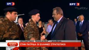 """Επέστρεψαν στην Ελλάδα οι Έλληνες στρατιωτικοί! Ρίγη συγκίνησης στο αεροδρόμιο """"Μακεδονία"""""""