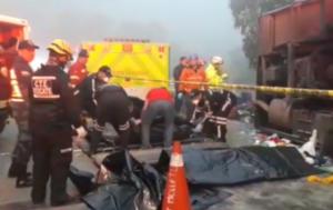 Νέα τραγωδία στο Εκουαδόρ – 23 νεκροί από σύγκρουση λεωφορείου με αυτοκίνητο