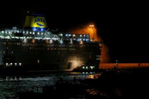 Φωτιά στο Ελευθέριος Βενιζέλος: Η ανακοίνωση της ΑΝΕΚ