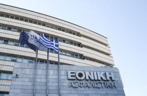 Εθνική Ασφαλιστική: Η ηγέτιδα δύναμη στην ελληνική αγορά