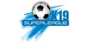 """""""Σέντρα"""" στη Superleague Κ19! Με αλλαγές το πρωτάθλημα των Νέων"""