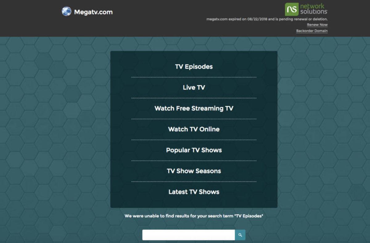 """""""Κάτω"""" το site του Mega – Δεν λειτουργεί πια"""
