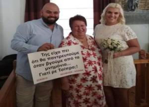 """Επική ανάρτηση Τσίπρα! Της έταξε γάμο """"όταν βγούμε από τα μνημόνια"""" [pics]"""