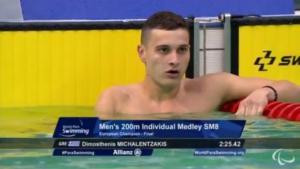 """""""Χρυσός"""" ο Μιχαλεντζάκης! Νέα πρωτιά για τον Παραολυμπιονίκη του Ρίο"""