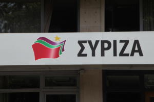 ΣΥΡΙΖΑ: Ο κ. Μητσοτάκης δεν μπορεί να ξεπεράσει ότι τα μνημόνια τελείωσαν