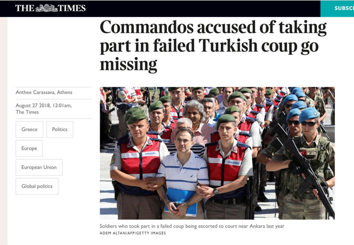 Times: Αγνοούνται δυο Τούρκοι αξιωματικοί – Τους αντάλλαξαν με τους Έλληνες;
