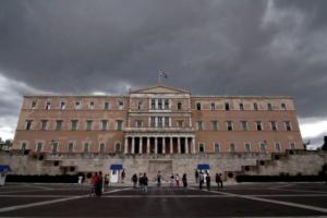 Washington Post: Ποιο success story; Άλλα 40 χρόνια λιτότητας στην Ελλάδα!