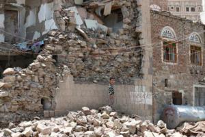 Υεμένη: Αμερικανικής κατασκευής η βόμβα που σκότωσε 51 ανθρώπους