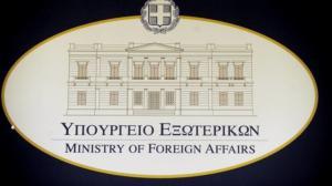 ΥΠΕΞ για Έλληνες στρατιωτικούς: Απέδωσαν οι συνεχείς προσπάθειες