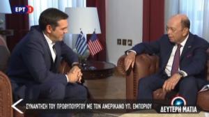 Συνάντηση Τσίπρα με τον Αμερικανό Υπουργό Εμπορίου