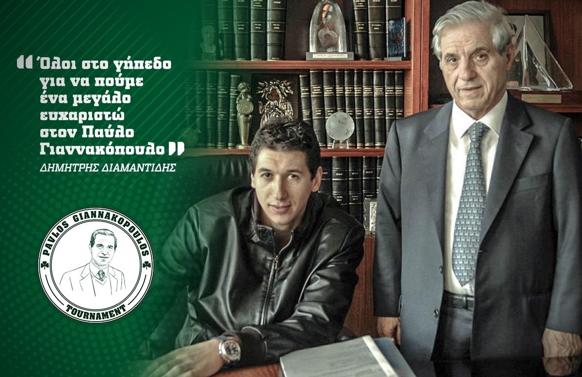 """Διαμαντίδης: """"Όλοι στο ΟΑΚΑ για ένα μεγάλο ευχαριστώ στον Παύλο Γιαννακόπουλο"""""""