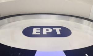 ΕΡΤ για ΔΕΘ: Οικονομία ακόμα και στην κάλυψη του Πρωθυπουργού