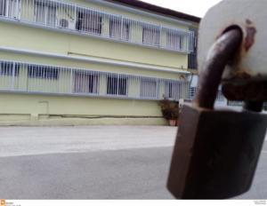 Κλειστά σχολεία αύριο σε Ζάκυνθο και Κεφαλονιά