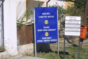 Παιχνίδι σε Άγκυρα και Κατεχόμενα με τον Μπεσίμογλου, κατηγορούμενο για κατασκοπεία υπέρ της Κύπρου