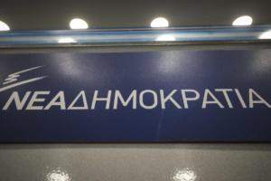 """""""Θρασύς στα ψέματα, δειλός στην αλήθεια ο απερχόμενος πρωθυπουργός κ. Τσίπρας"""" λέει η ΝΔ"""