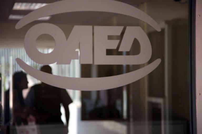 Κρήτη: Τι απαντά η διοικήτρια του ΟΑΕΔ για την «ανασφάλιστη έγκυο»