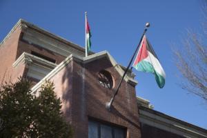 Οι ΗΠΑ θα κλείσουν την παλαιστινιακή αποστολή στην Ουάσινγκτον