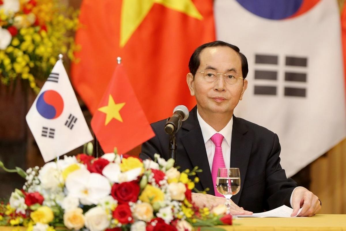 Βιετνάμ