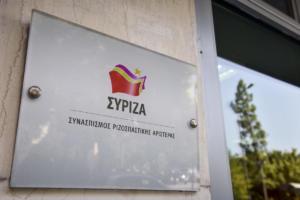"""Επίθεση ΣΥΡΙΖΑ σε ΝΔ – Ο κ.Μητσοτάκης αντιμετωπίζει το Δημόσιο ως """"πάρκινγκ"""" στελεχών"""
