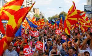 """Σκόπια – Δημοψήφισμα: Νίκη του ΝΑΙ για """"Βόρεια Μακεδονία"""" βλέπουν οι New York Times"""
