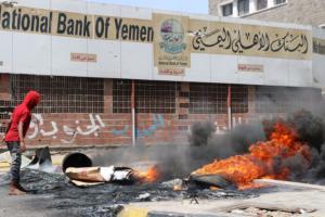 Τα έκαναν γυαλιά καρφιά και έδωσαν αυξήσεις σε μισθούς και συντάξεις στην Υεμένη