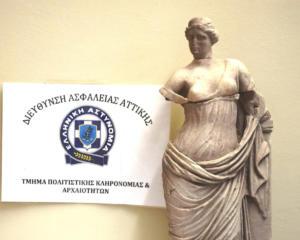 «Έσωσαν» την θεά Αφροδίτη από τα χέρια αρχαιοκάπηλων! Την είχαν κλέψει από το Μουσείο της Σαντορίνης!