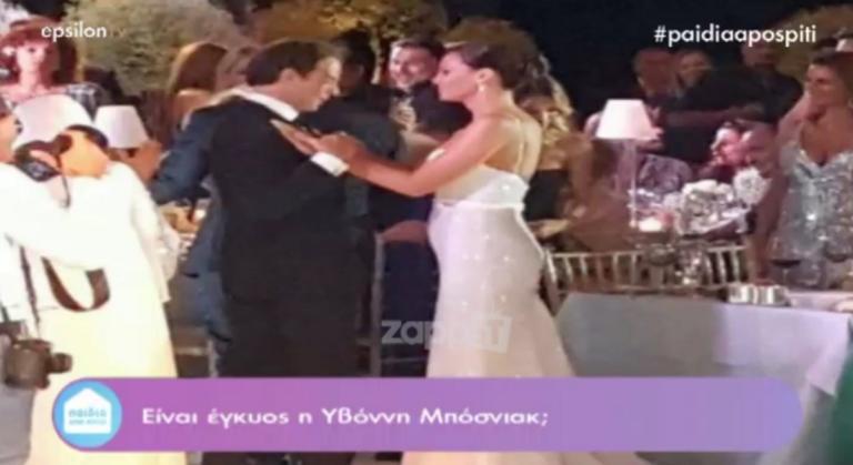 Είναι έγκυος στο δεύτερο παιδί η Υβόννη Μπόσνιακ;