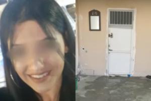 Έγκλημα στα Γιαννιτσά: Ελεύθερος ο πατέρας της 20χρονης και οι δυο φίλοι του – video