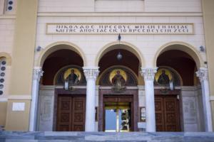 """Ρουβίκωνας: Εισβολή σε εκκλησία γιατί… """"και ο άγιος φοβέρα θέλει"""""""