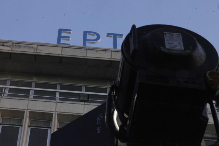«No comment» από Καψώχα για το εμπάργκο της ΝΔ – Η ανακοίνωση της ΕΡΤ