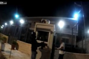 Αναβάλλεται η μετακίνηση του φρουρού της πρεσβείας του Ιράν μετά από τον τραγικό χαμό της γυναίκας του