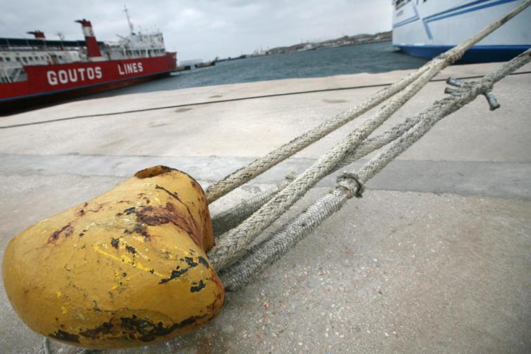 Καιρός: Άρση απαγορευτικού! Κανονικά τα δρομολόγια των πλοίων από Πειραιά, Ραφήνα, Λαύριο
