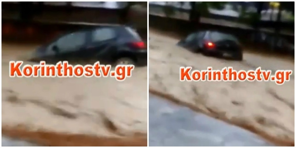 Καιρός – Κιάτο: Δραματικές στιγμές! Χειμαρρώδη νερά παρασύρουν αυτοκίνητο! video