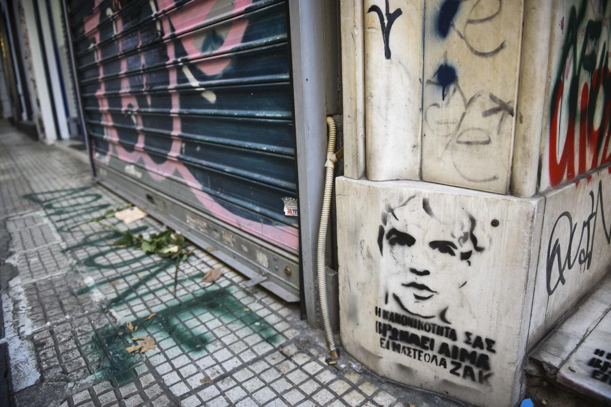 Ζακ Κωστόπουλος: Επίθεση σε καταστήματα δίπλα από το κοσμηματοπωλείο στην Ομόνοια