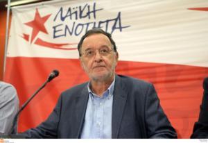Απάντηση από την Ελληνική Αστυνομία για τη κλήση Λαφαζάνη στη ΓΑΔΑ