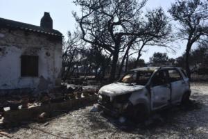Φωτιά στο Μάτι: Καταπέλτης το πόρισμα του πραγματογνώμονα που ορίστηκε από τις εισαγγελικές αρχές